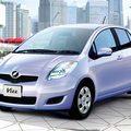 【ランキング】世界で売れている自動車メーカーはどこだ!のサムネイル画像