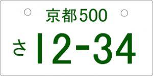 記事番号:13157/アイテムID:370017の画像