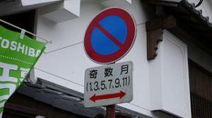 記事番号:14021/アイテムID:391001の画像