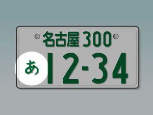 記事番号:29671/アイテムID:498349の画像