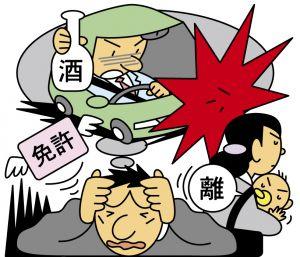 忘年会シーズン。飲酒運転と罰則について改めて心得ておきましょうの画像