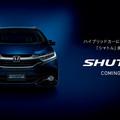 ホンダ新型フィットシャトルが「SHUTTLE(シャトル)」として2015年5月15日発売!のサムネイル画像