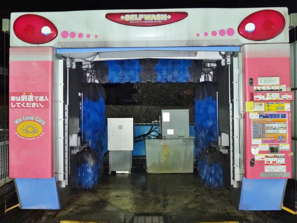 スタンド 洗車 ガソリン