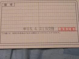 記事ID13262のサムネイル画像