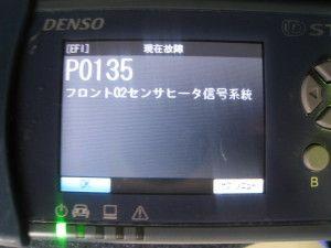 記事番号:14605/アイテムID:408197の画像