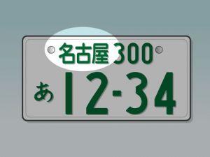 記事番号:29671/アイテムID:498331の画像