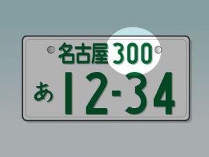 記事番号:29671/アイテムID:498336の画像
