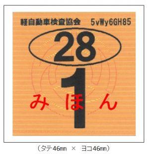 記事番号:29712/アイテムID:499321の画像
